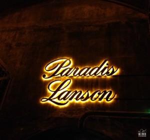 Les caves Lanson, un véritable petit paradis pour les amateurs de champagne